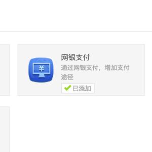 Alipay API, Alipay merchant, Alipay development